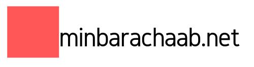 Minbarachaab